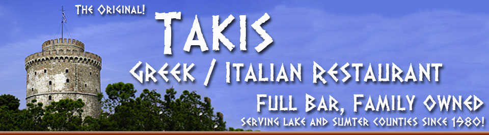 Takis Greek Italian Restaurant
